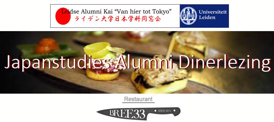 Japanstudies Alumni Dinerlezing