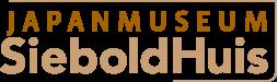sieboldhuis_logo