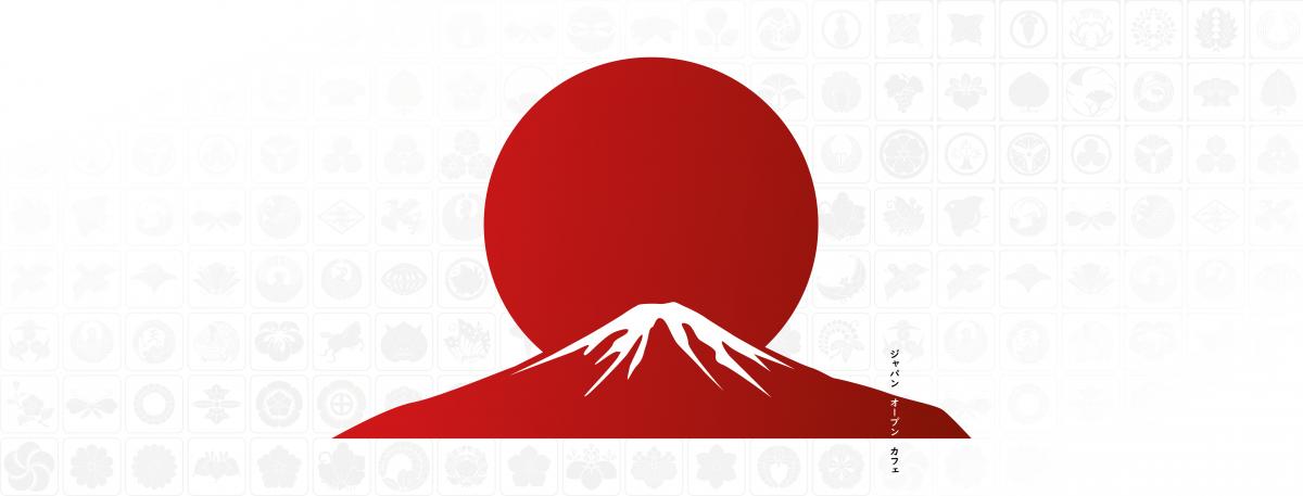 30 mei, Japan Open Café: uitdagingen van taal