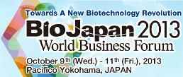 logo_biojapan2013